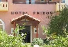 FRIXOS.HOTEL