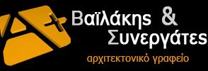 vailakis_logo