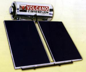 volcano-iliako